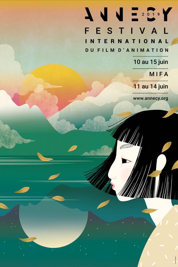 Event – MIFA 2019